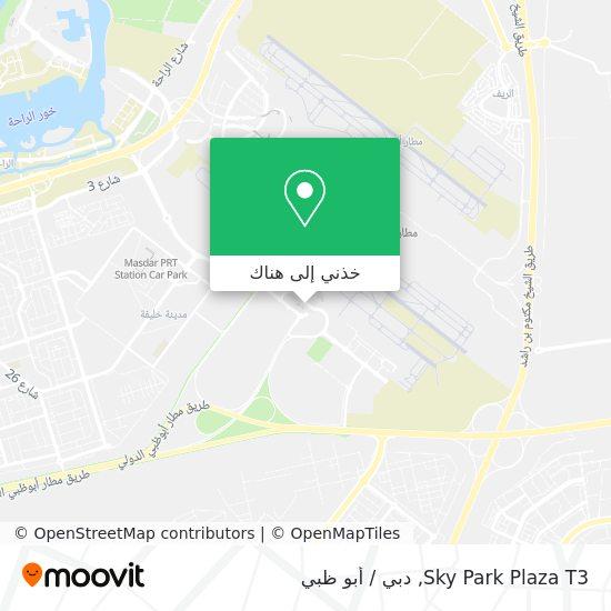 خريطة Sky Park Plaza T3