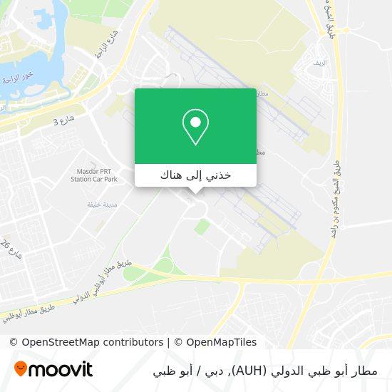 خريطة مطار أبو ظبي الدولي (AUH)