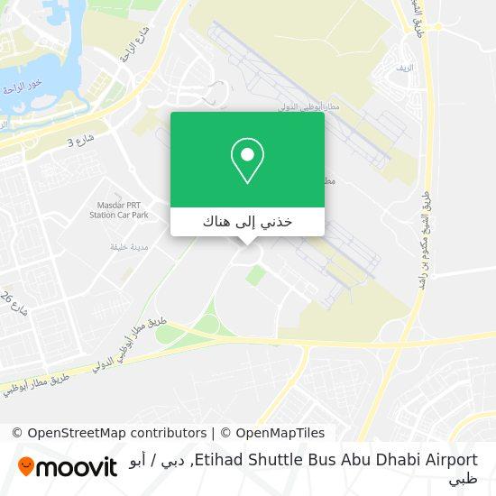 خريطة Etihad Shuttle Bus Abu Dhabi Airport