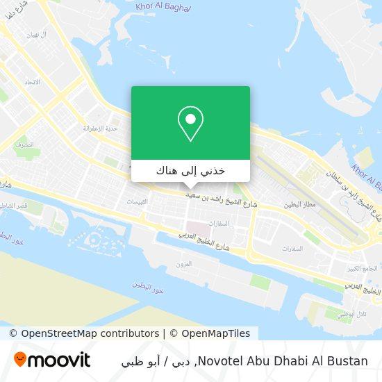 خريطة Novotel Abu Dhabi Al Bustan
