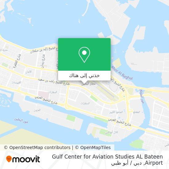 خريطة Gulf Center for Aviation Studies AL Bateen Airport