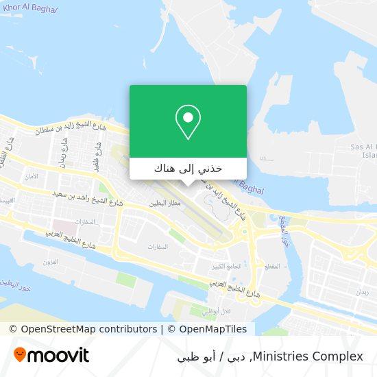 خريطة Ministries Complex