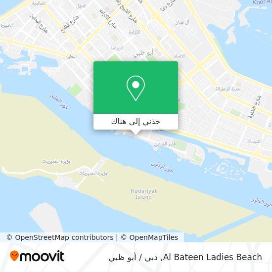 خريطة Al Bateen Ladies Beach