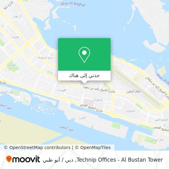 خريطة Technip Offices -  Al Bustan Tower