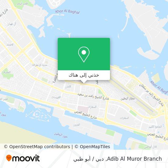 خريطة Adib Al Muror Branch