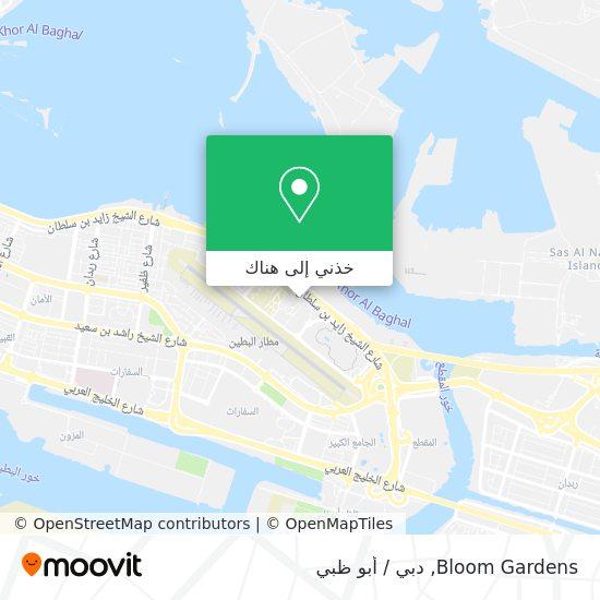 خريطة Bloom Gardens