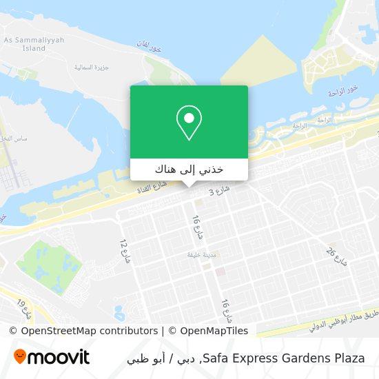 خريطة Safa Express Gardens Plaza