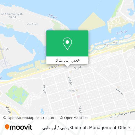 خريطة Khidmah Management Office