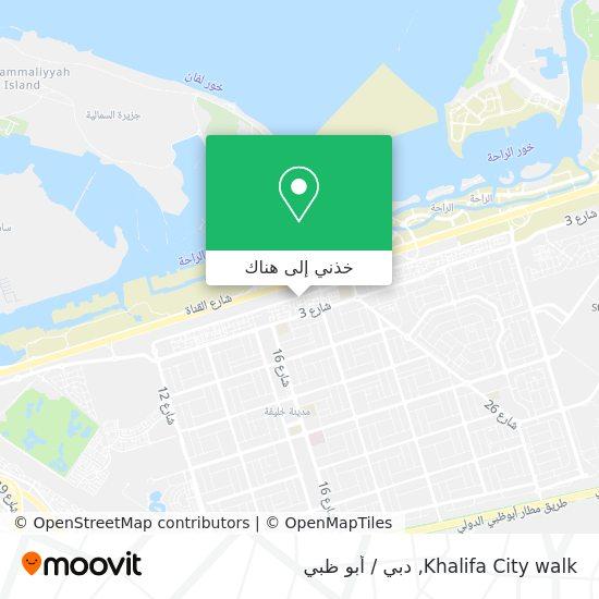 خريطة Khalifa City walk