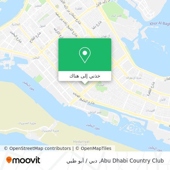 خريطة Abu Dhabi Country Club