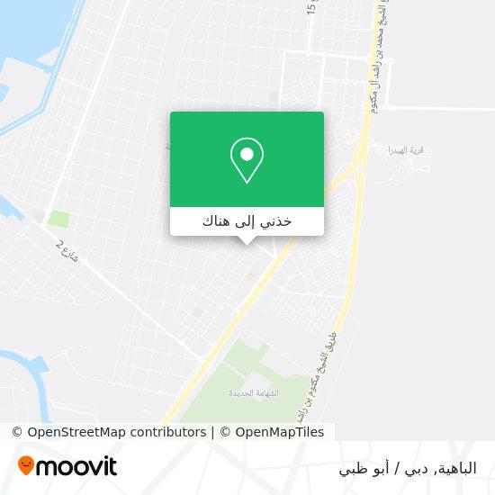 خريطة الباهية