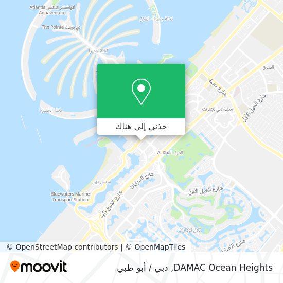 خريطة DAMAC Ocean Heights