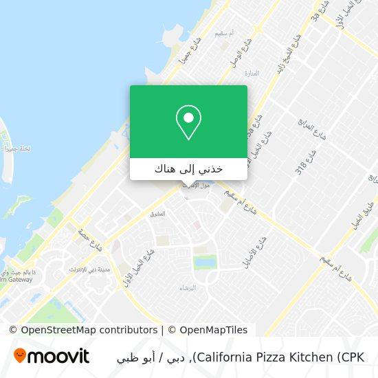 خريطة California Pizza Kitchen (CPK)