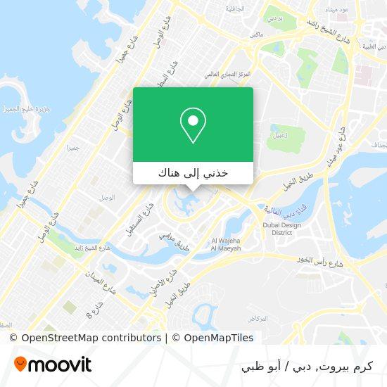 خريطة كرم بيروت
