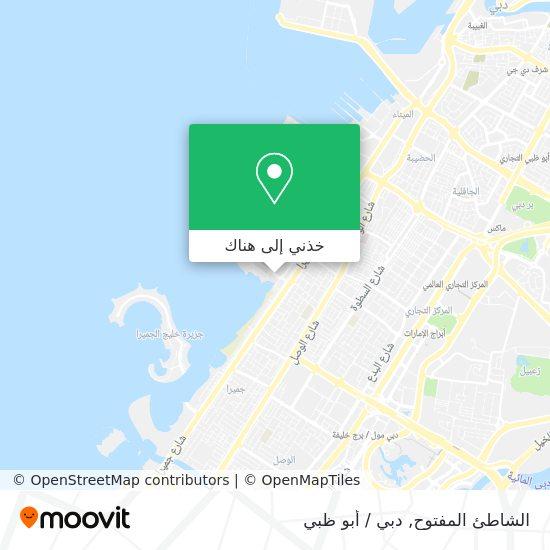 خريطة الشاطئ المفتوح