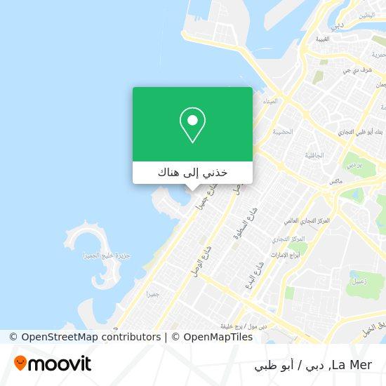 خريطة La Mer