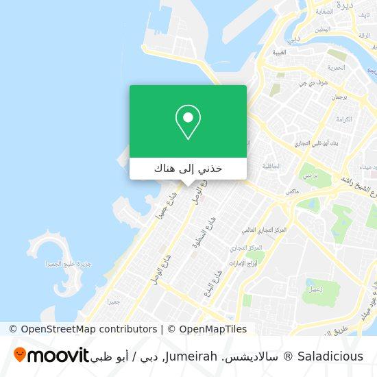 خريطة Saladicious ® سالاديشس. Jumeirah