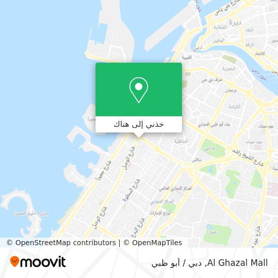 خريطة Al Ghazal Mall