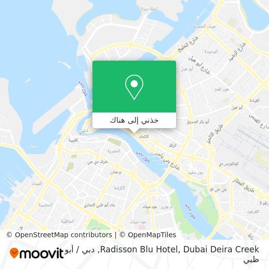 خريطة Radisson Blu Hotel, Dubai Deira Creek