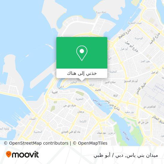 خريطة ميدان بني ياس