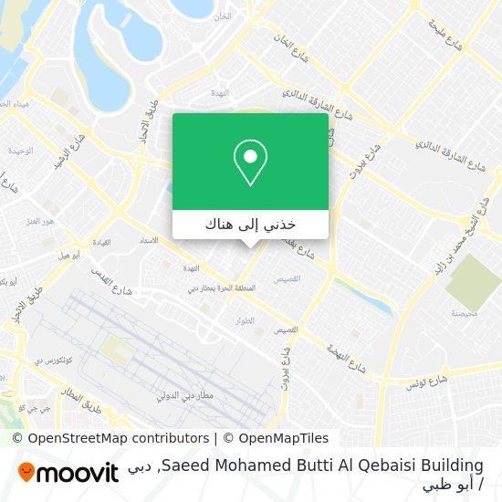 خريطة Saeed Mohamed Butti Al Qebaisi Building