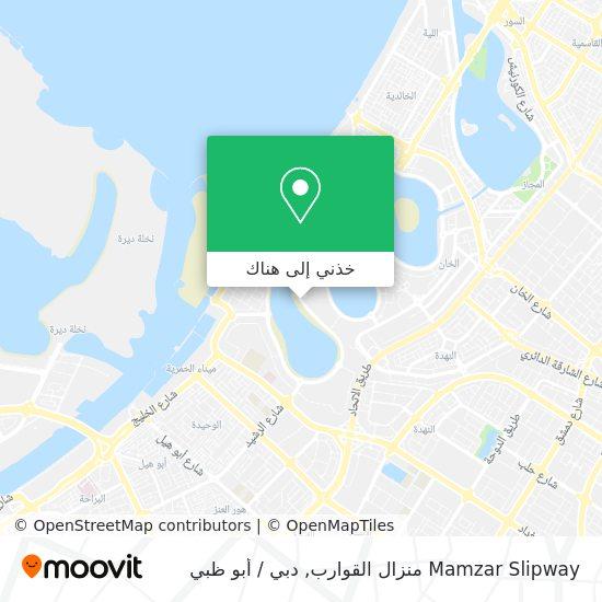 خريطة Mamzar Slipway منزال القوارب