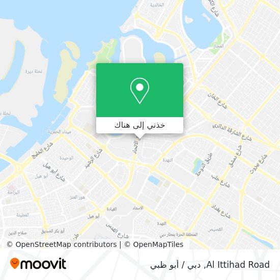 خريطة Al Ittihad Road
