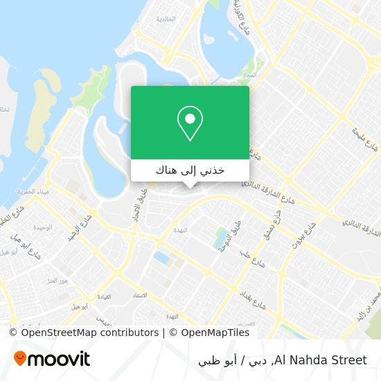 خريطة Al Nahda Street