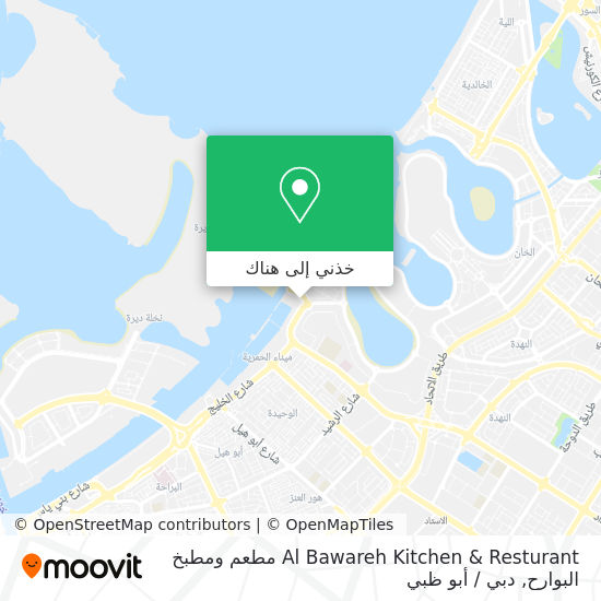 خريطة Al Bawareh Kitchen & Resturant مطعم ومطبخ البوارح