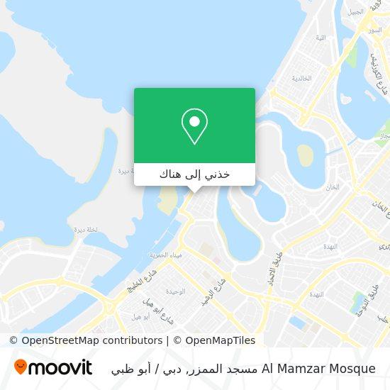 خريطة Al Mamzar Mosque مسجد الممزر