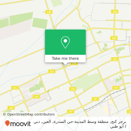 خريطة برجر كنج, منطقة وسط المدينة-حي السدرة, العين