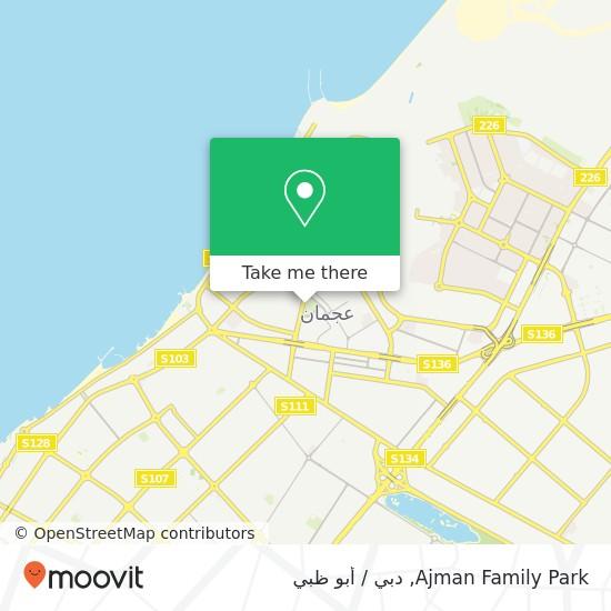 خريطة Ajman Family Park