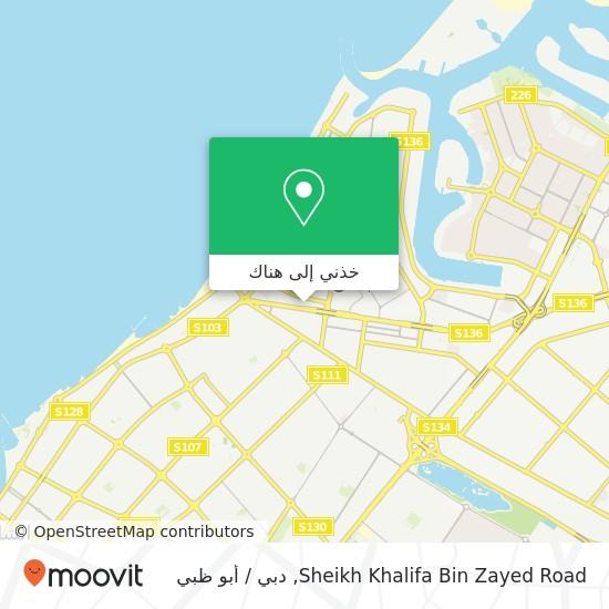 خريطة Sheikh Khalifa Bin Zayed Road