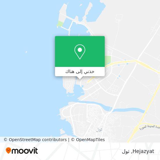 خريطة Hejazyat