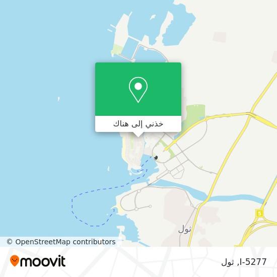 خريطة I-5277