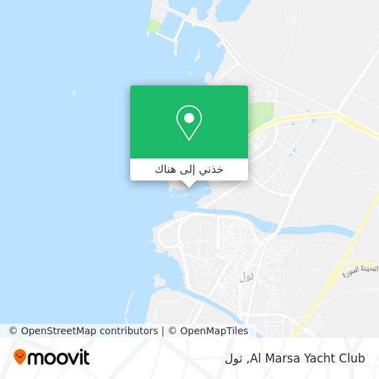 خريطة Al Marsa Yacht Club