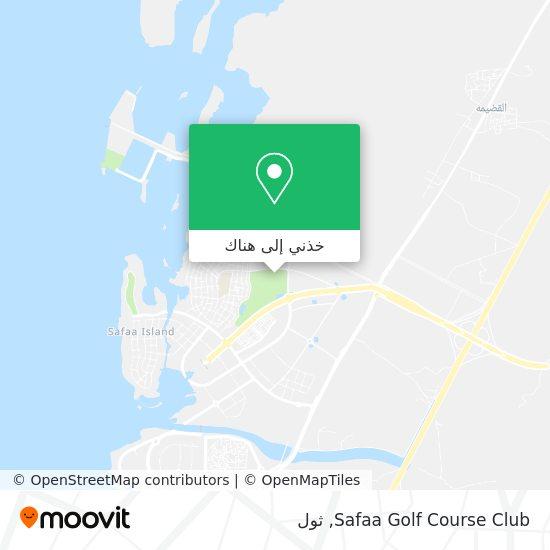 خريطة Safaa Golf Course Club