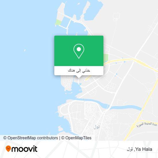 خريطة Ya Hala