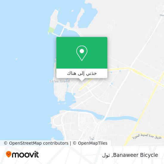 خريطة Banaweer Bicycle