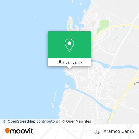 خريطة Aramco Camp