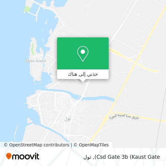 خريطة Csd Gate 3b (Kaust Gate)