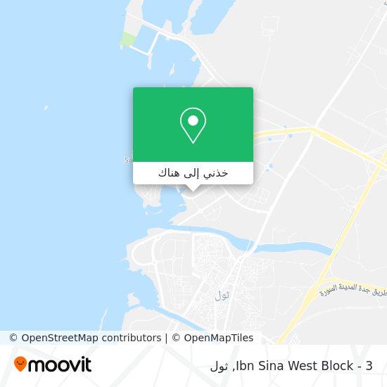 خريطة Ibn Sina West Block - 3