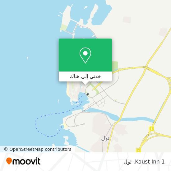 خريطة Kaust Inn 1