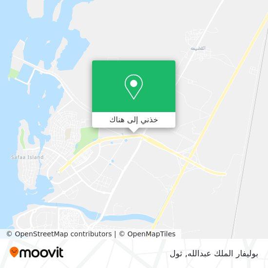 خريطة بوليفار الملك عبدالله