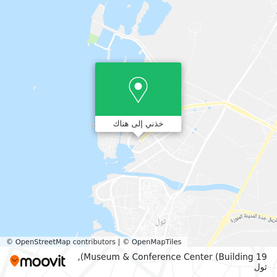 خريطة Museum & Conference Center (Building 19)