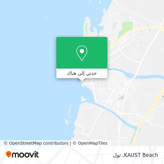 خريطة KAUST Beach