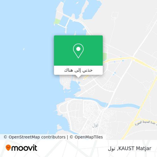 خريطة KAUST Matjar