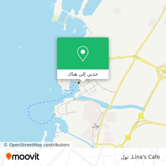 خريطة Lina's Cafe