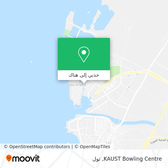 خريطة KAUST Bowling Centre