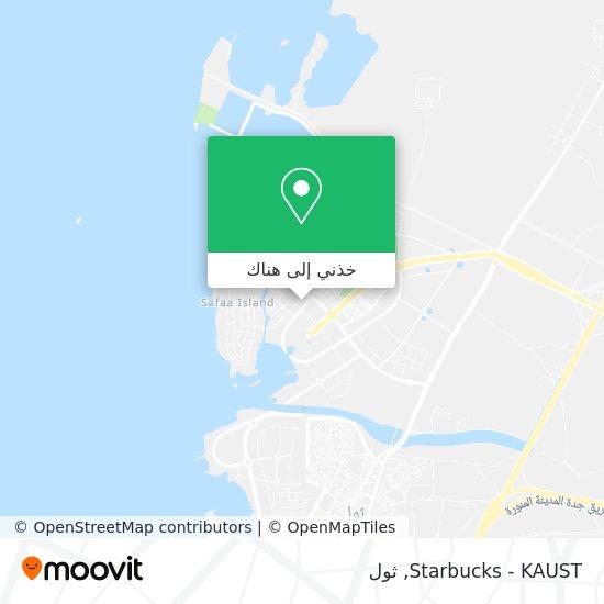 خريطة Starbucks - KAUST